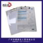 透明五金工单夹 优质塑料文件夹 汽车维修用 时尚大方款