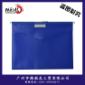 全新pvc工单袋 资料文件袋 优质pvc材质 出口定制款